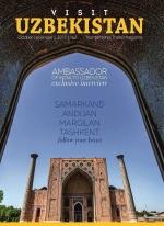 Журнал Саодат