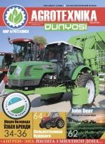 Журнал Agrotexnika dunyosi