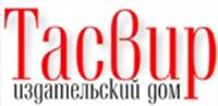 подписка на газеты и журналы в ташкенте